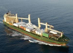 Multi-purpose vessel - многоцелевое судно