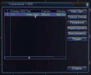 Настройка видеорегистраторов TBTEC и SAFCON - форматирование винчестера